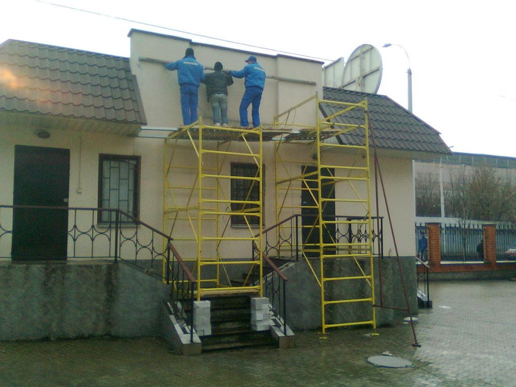 строительная вышка