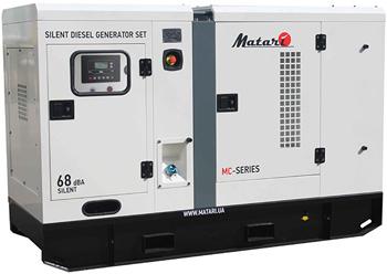 Электрогенератор дизельный 50 кВт Matari MC50 в кожухе