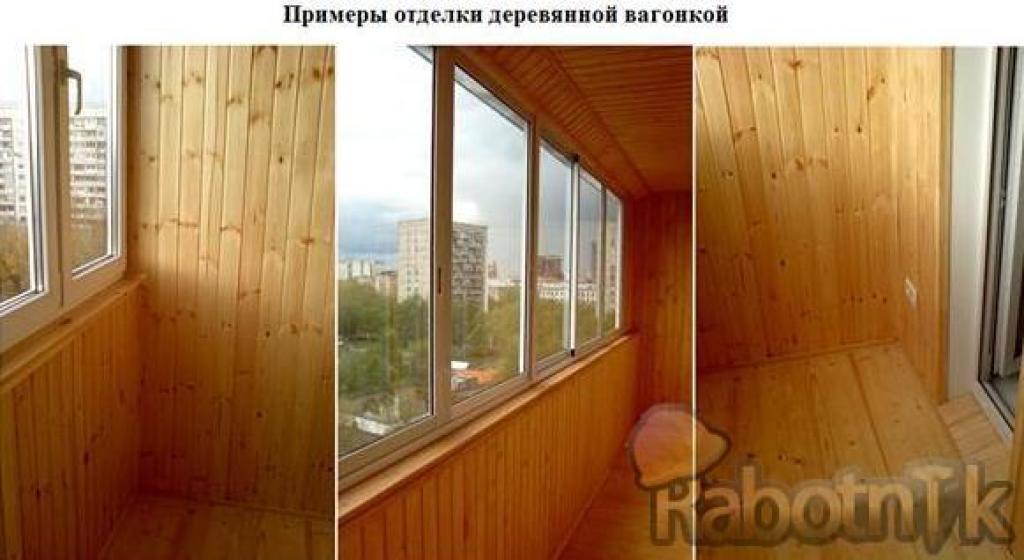Обшив стен и потолка деревянной вагонкой.