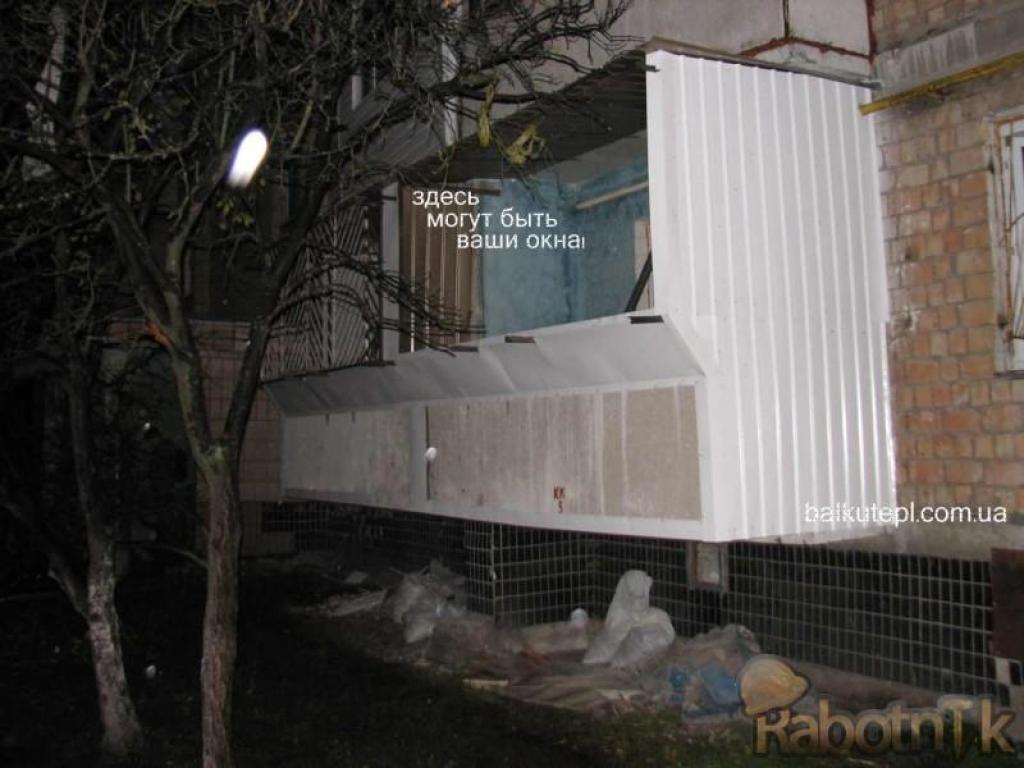 """Перестроим балкончик в балконище! киев: """"ремонт-киев""""."""