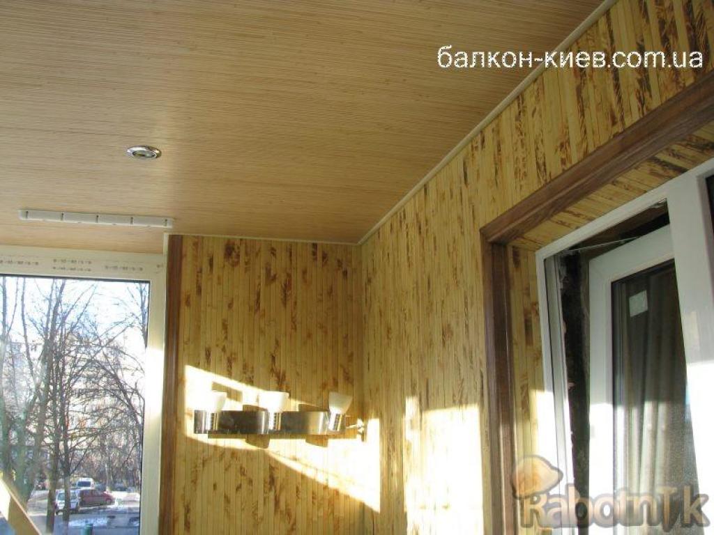 Балкон. отделка внутри. киев.