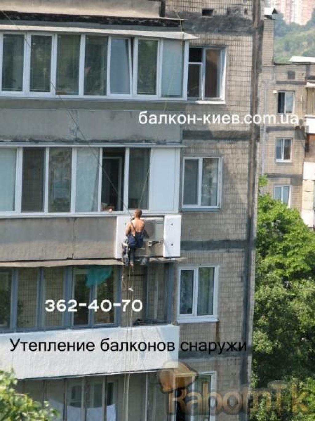 Фото к объявлению: утепление балконов. пенопласт - утеплител.