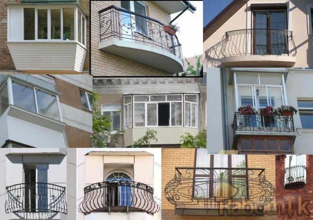 Ремонт балконов любой сложности. отделка. обустройство. козы.