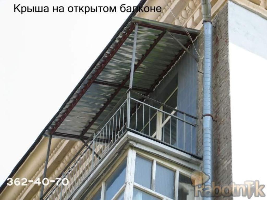 Технология монтажа крыши на балконе с фото..