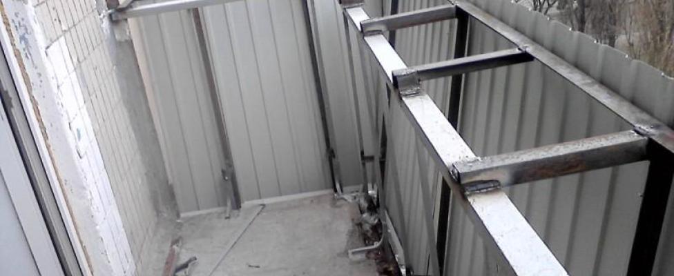 Вынос балкона киев, заказать балкон с выносом, вынос балкона.