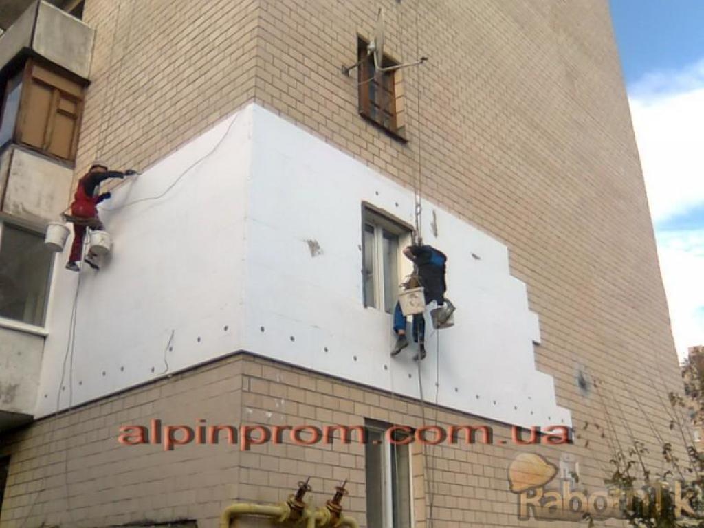 Утепление фасада своими руками пошаговая инструкция.