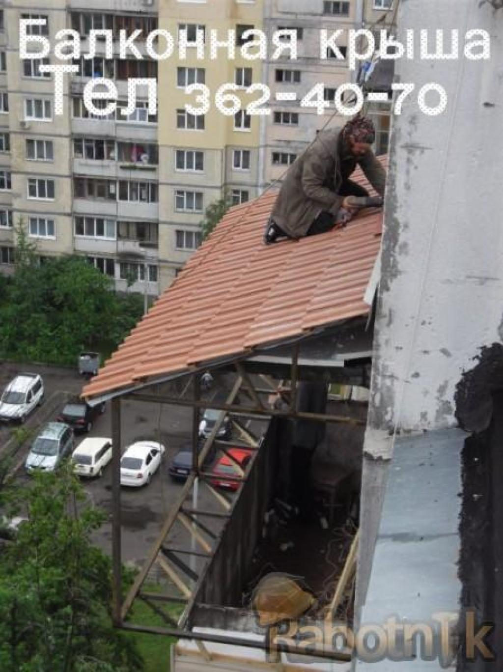 Навес на балконе последнего этажа..