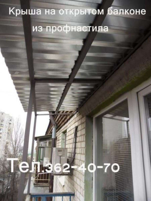 Крыша над балконом на верхнем этаже сталинка..