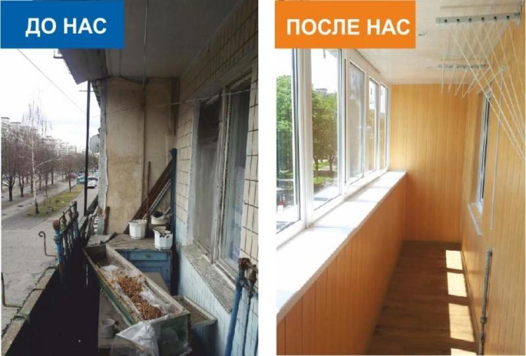 Альбом - примеры работ мастера Явдощенко первая оконная комп.