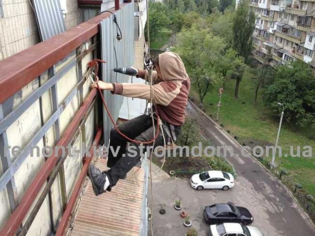 Балконы, гаражи, сварка металоконструкций, отделка и другое..