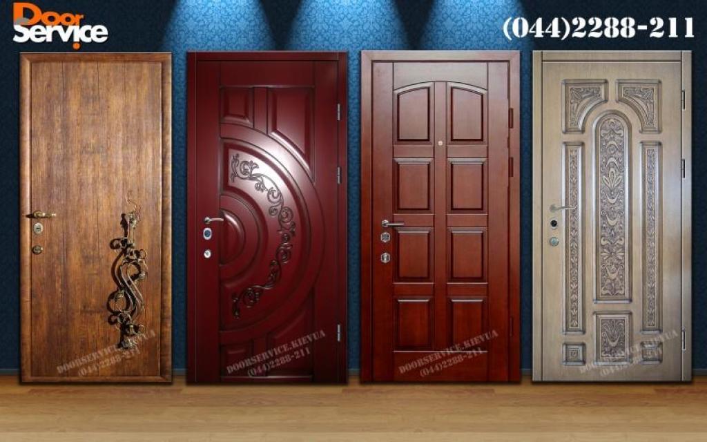 входные двери от фирмы город
