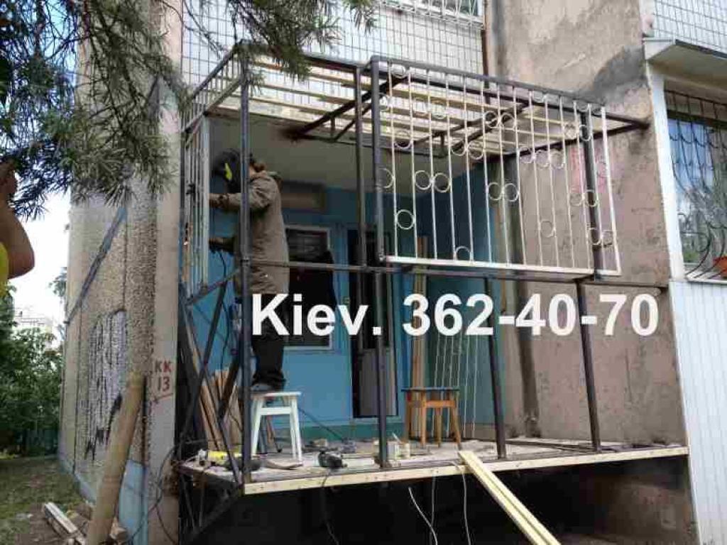 Вынос балкона по полу. расширение балкона. киев., киев и обл.